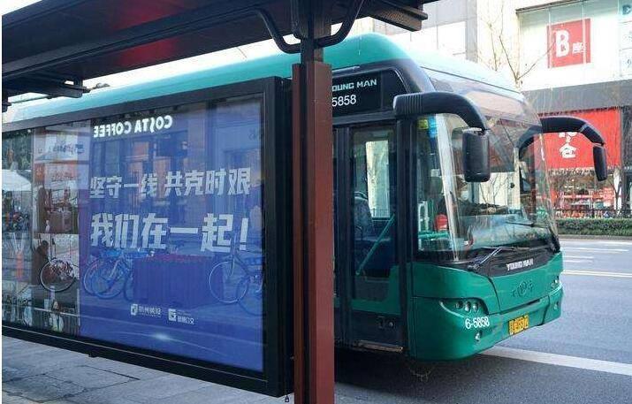 东方快评丨免费乘地铁公交,这个措施正当其时